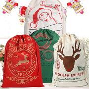 クリスマス トナカイ ラッピング グリーン ホワイト ぬいぐるみ プレゼント サンタクロース おしゃれ キンチャク
