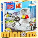 ミニオンズ メガブロック ミニオン Mega Bloks Mega Bloks Despicable Me Minion Mobile