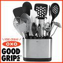 OXO オクソー キッチンツール15ピースセット グッドグリップス 1069228 Good Grips Everyday Kitchen Tool Set 【 台所 新築祝い 結婚祝い プレゼント お玉 収納 キッチン用品 ポップコンテナ 】 【並行輸入品】
