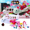 ジェイダ トイズ Jada Toys ハローキティ ジェット飛行機 プレイセット Hello Kitty Jet Plane Play Set 【 乗り物 飛行機 おもちゃ キティちゃん お友達 人形 フィギュア 多数のアクセサリ 】