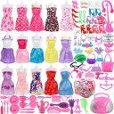 SOTOGO 106 Pcs Barbie バービー doll 人形 Clothes Set Include 15 Pack Barbie バー……