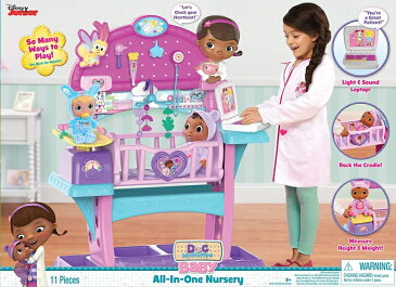 ドックのおもちゃびょういん トイホスピタル ドックはおもちゃドクター Doc McStuffins Baby All in One Nursery Toy 送料無料 【並行輸入品】