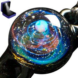 宇宙玉惑星ブレスレットそらだま銀河宇宙ガラスアート幻想的パヴァルニオリジナルギャラクシー宇宙ガラスランプワークPavaruniAuroraOriginalGalaxyPendantNecklace,UniverseGlass,SpaceCosmosDesign,BirthdayArtJapanHan送料無料【並行輸入品】