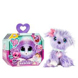 ぬいぐるみ Little Live Scruff-A-Luvs Plush Mystery Rescue Pet - Purple 送料無料 【並行輸入品】