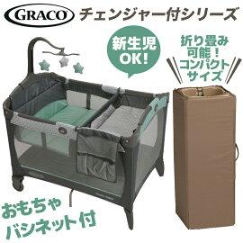 Gracoグレコ新生児から使えるプレイヤード・マナーManorキャスター付きで移動もラクラク♪折りたたみ可能(ベビーベッド・ベビーサークル・おむつ台)