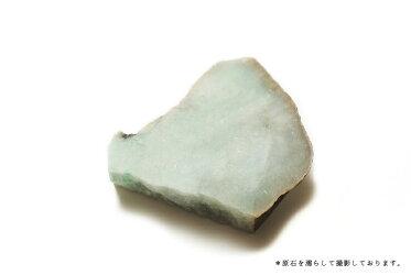 天然翡翠(ヒスイ)極上原石・インテリア・握り石