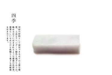 【送料無料】極上翡翠印材