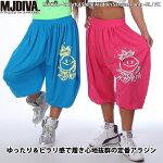 MJDIVA◆カラフルsmileアラジンサルエルパンツ-BL/PK