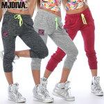 MJDIVA◆柔らか素材ストレッチスウェットジョガーパンツ