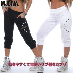MJDIVA◆All-Starスウェットカプリパンツ