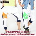 MJDIVA◆FBスウェットデニム切替Starサルエルパンツ1