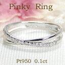 ピンキーリング 18金 ガーネット ダイヤモンド 指輪 リング 0.1ct K18ゴールド 一粒 エタニティリング ファランジリング ミディリング 1月誕生石 レディース ジュエリー アクセサリー プレゼント ギフト