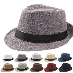 麦わら帽子 メンズ ハット レディース 農作業 ストローハット 中折れハット 日よけ帽子 40代 50代 夏 父の日