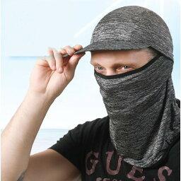 冷感 フェイスカバー ネックガード 帽子 UVカット 目出し帽 日焼け止め 花粉症 紫外線対策 通気性 防風 防塵 夏用 自転車 ハイキング キャンプ アウトドア 送料無料