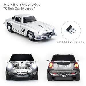 正式なライセンスの元で製造された精巧なミニカーマウスCLICK CAR MOUSE [クリック・カー・マウ...