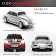 CLICK CAR MOUSE [クリック・カー・マウス USB有線モデル] 【ギフト】【プレゼント】【あす楽対応】