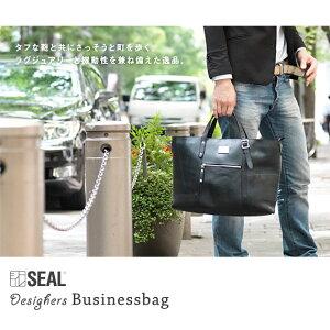 B4の書類や17インチのノートPCまで十分に入る3wayバッグ!【送料無料】SEAL PS-036 デザイナー...