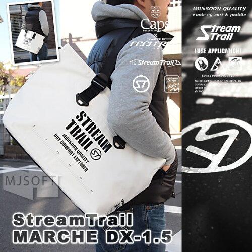 StreamTrail [ストリームトレイル] MARCHE DX-1.5 (防水シーム ...
