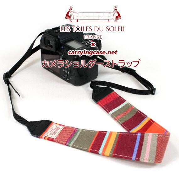 レトワール・デュ・ソレイユ+carryingcase.net カメラ ショルダー ストラップ