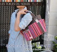 【ただいまポイント10倍中! 3/15 09:59まで】 【レトワール デュ ソレイユ】 Les Toiles Du Soleil 4ポケットトートS U113 [レ・トワール・デュ・ソレイユ] フランス生地/日本製 【ギフト】【プレゼント】【あす楽対応】 楽天カード分割