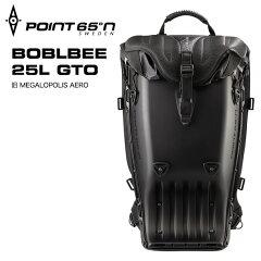ボブルビーの代表モデル! ヨーロッパの安全規格認証リュック!Point65 BOBLBEE 25L GTO ポイ...