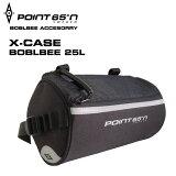【店内ポイント5倍以上! 7/25 09:59まで】 【安心の日本正規品】Point65 X-Case Boblbee 25L (Black) ポイントシックスティーファイブ ボブルビー