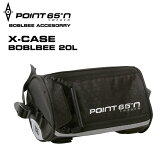 【店内ポイント5倍以上! 7/25 09:59まで】 【安心の日本正規品】Point65 X-Case Boblbee 20L (Black) ポイントシックスティーファイブ ボブルビー