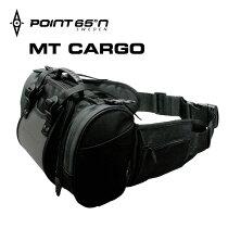 9月4日出荷開始予定Point65MT-Cargoポイントシックスティーファイブエムティーカーゴ(ショルダーリュックウエストワンショルダー)
