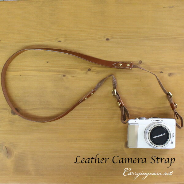 Carryingcase.net Leather Camera Strap