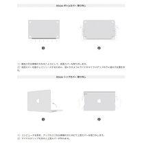 moshiiGlazePro13Late2016StealthClearモシアイグレイズプロステルスクリアMacBookPro(Late2016)対応薄型シェルカバーポリカーボネート