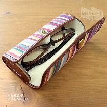 レトワールデュソレイユLesToilesDuSoleilメガネケース(A020D)眼鏡ギフト母の日ポイント10倍日本製生地フランス製