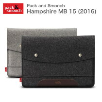 パックアンドスムーチマックブックプロ15インチ用Late2016専用保護ケースハンプシャードイツ製ハンドメイドPackandSmoochHampshireMB15(2016)