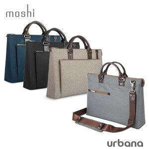 【送料無料】moshi Urbana (アーバナ) MacBook Pro 15 インチ対応 バッグ【ギフト】【プレゼント】【あす楽対応】【PCバッグ】【ビジネス】【メンズ】【レディース】 父の日 敬老の日
