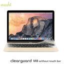 【P5倍 11/18 09:59まで】moshi Clearguard MB without Touch Bar (MacBook 12インチにも対応) [JIS/US/EU] モシ クリアガード *TouchBarのないMacBook Pro 13(Late 2016/Mid 2017)対応【あす楽対応】