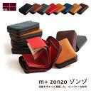 m+エムピウ  ゾンゾ  zonzo