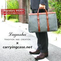 [送料無料]ラガシャ(LAGASHA)+Carryingcase.netコラボレートLABORATORY#9301[天ファスナー仕様]