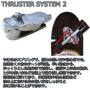 THRUSTER2WOODYPRESS28CRUISERウッディープレス28inchスラスターシステム2装着コンプリートモデル