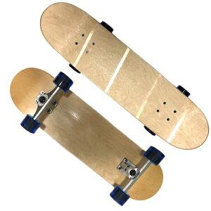 カービングトラック装着サイズ31インチ(78cm)クルーザースケートボードABEC7ベアリング装着硬さ80Aウィールタイプ