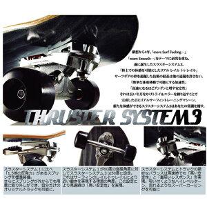 WOODYPRESS31インチスラスター3装着サーフスケートボード65mm78Aウィールカスタムモデル