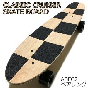 29インチ(73.5cm)CLASSICCRUISERスケートボードクラシッククルーザーABEC778Aウィール装着モデル