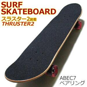 THRUSTER2(スラスター)装着31インチ(78cm)スケートボードクルーザータイプ硬さ85AABEC9ベアリングウィールタイプWOODBLACKデッキ