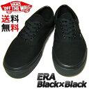 海外モデル VANS ERA BLACK/BLACK[ヴァンズ バンズ エラ ブラック キャンバス]