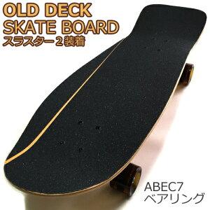 オールドデッキタイプ30.5インチスラスター2装着サーフスケートボードカスタムコンプリートモデルスケボー