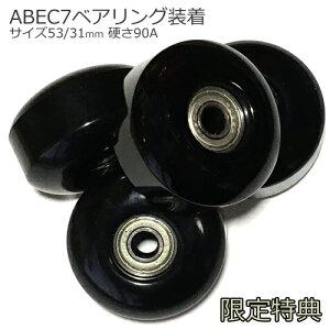 SPOONRIDERスプーンライダースケートボードキッズサーフスケボー☆無料ラッピング袋サービス付き☆