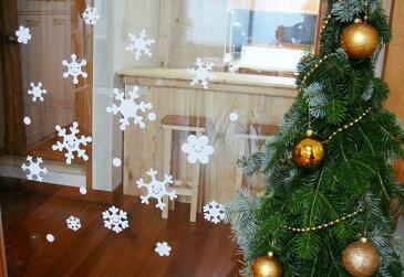 ウォールステッカー クリスマス ウォールステッカー 雪 【クリスマス 雪の結晶 D】 ウィンドウステッカー 窓 鏡 ガラス 転写式 ウォールステッカー 冬 ウオールステッカー クリスマス ゴールド文字