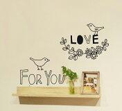 ウォールステッカー【LOVEFORYOU】ラブフォーユー英字鳥北欧ウォールステッカー店舗ウィンドウステッカー転写式