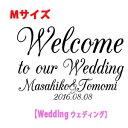 ウォールステッカー【Wedding ウェディング】Welco...