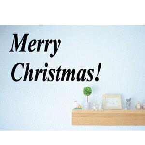 ウォールステッカー クリスマス シンプル sticker 壁デコ 北欧 北ヨーロッパ ウォールステッカー はがせるウォールステッカー 窓 デコレーション ガラス ゴールド メール便 送料無料 Christmas Xmas