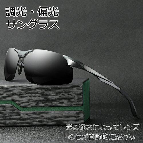 眼鏡・サングラス, サングラス  uv
