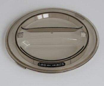 家庭用精米機・精米ふた組立SM-0113Z000V